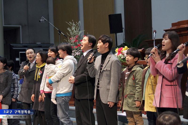 구역장헌신예배20140216a21.jpg