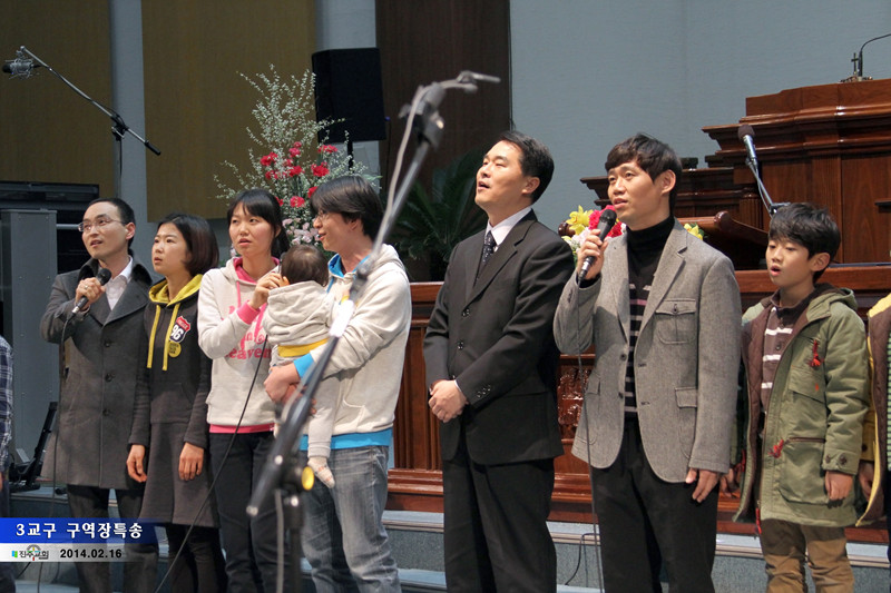 구역장헌신예배20140216a24.jpg