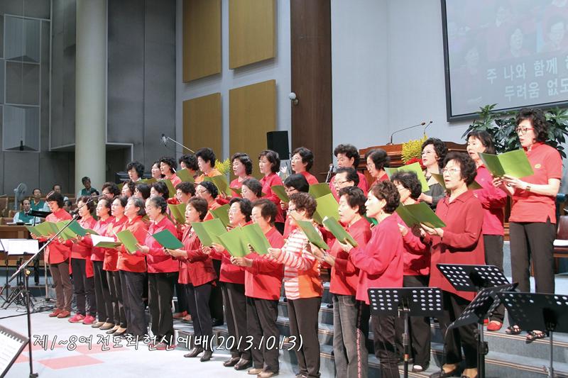 여전도회헌신예배20131013a6.jpg