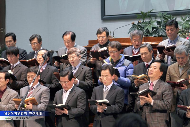 남전도회연합회헌신예배20140309a7.jpg