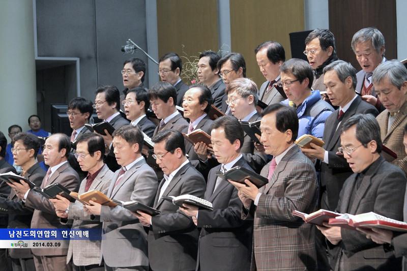 남전도회연합회헌신예배20140309a9.jpg