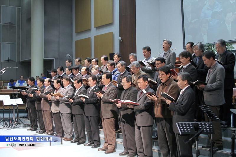 남전도회연합회헌신예배20140309a5.jpg