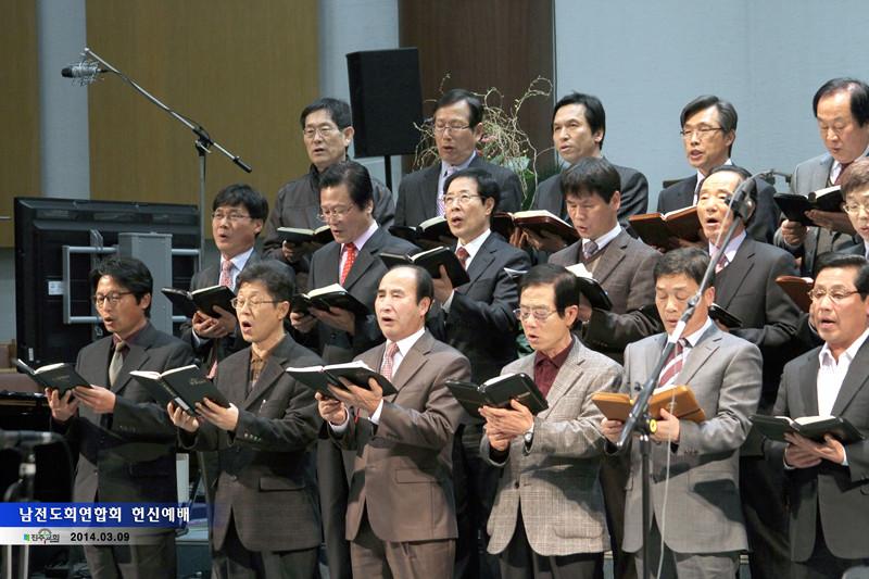 남전도회연합회헌신예배20140309a6.jpg