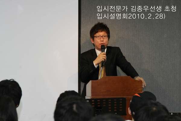 김종우선생특강11(100.jpg