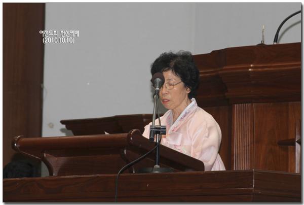 여전도회연합회헌신예배101010a7.jpg