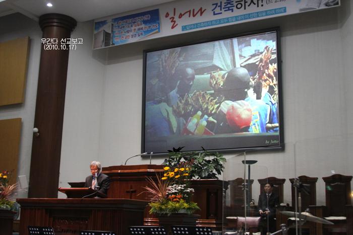 우간다선교보고회20101017a3.jpg