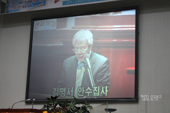 우간다선교보고회20101017a5.jpg