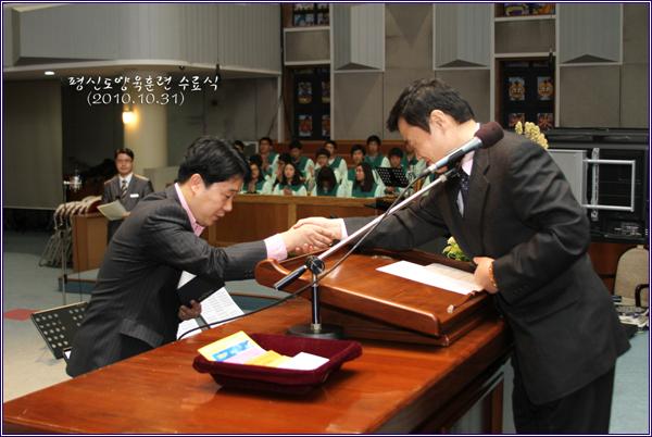 평신도양육훈련수료식20101031a2.jpg