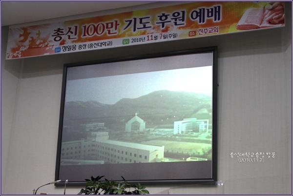 총신대총장방문20101107a9.jpg