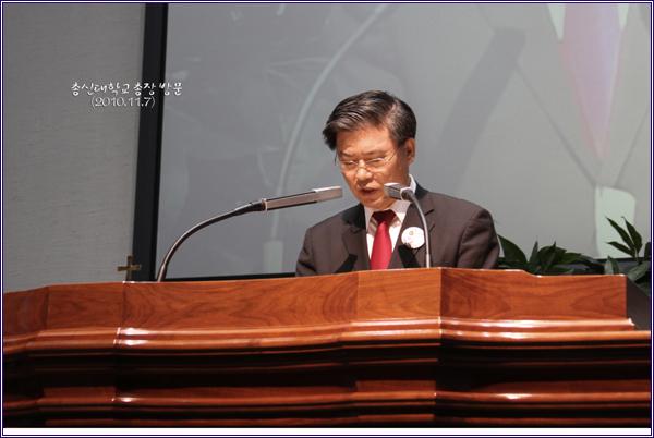 총신대총장방문20101107a5.jpg
