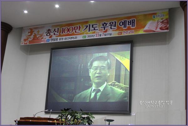 총신대총장방문20101107a7.jpg