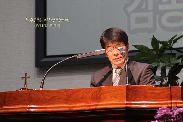 진주은빛대학헌신예배20101205a4.jpg
