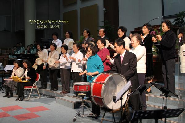 진주은빛대학헌신예배20101205a8.jpg
