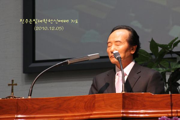 진주은빛대학헌신예배20101205a2.jpg