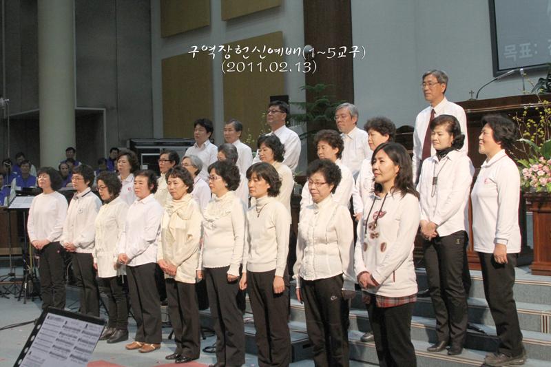 수역장헌신예배20110213a5.jpg
