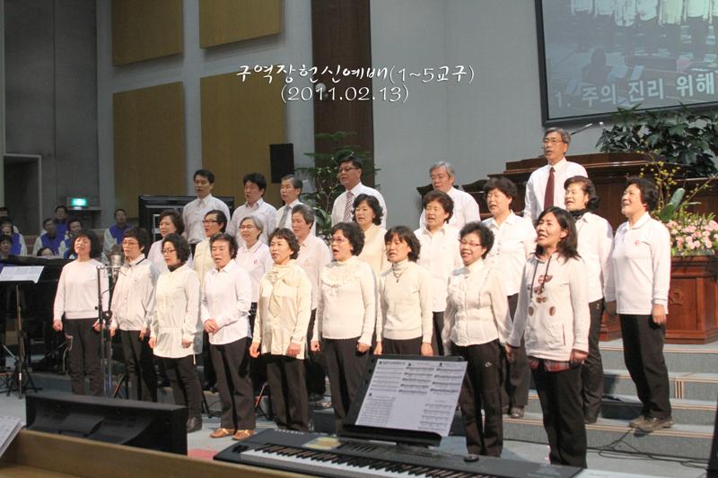 수역장헌신예배20110213a7.jpg