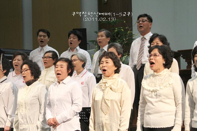 수역장헌신예배20110213a1.jpg