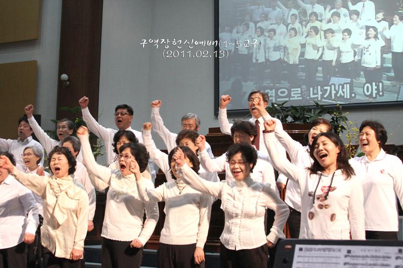 수역장헌신예배20110213a2.jpg