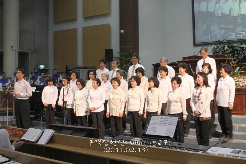 수역장헌신예배20110213a3.jpg