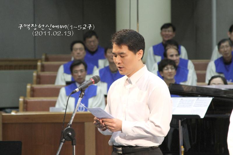 수역장헌신예배20110213a4.jpg