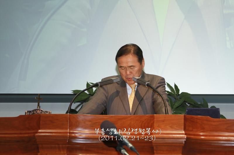 부흥성회트리밍20110221a3.jpg