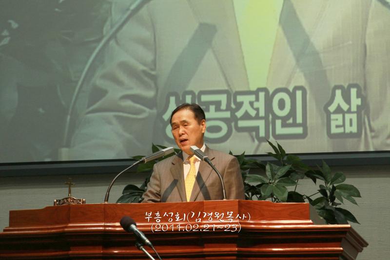 부흥성회트리밍20110221a4.jpg