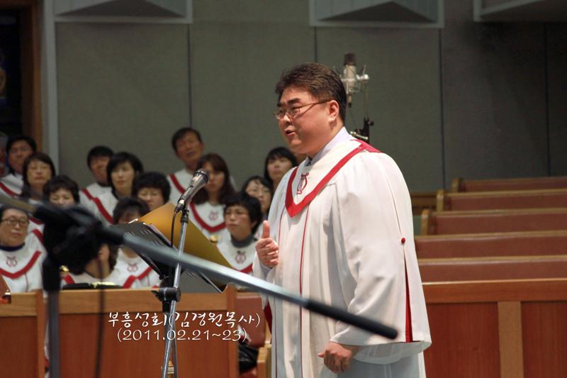 부흥성회트리밍20110221a10.jpg