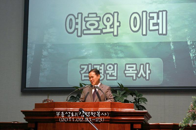부흥성회트리밍20110221a12.jpg