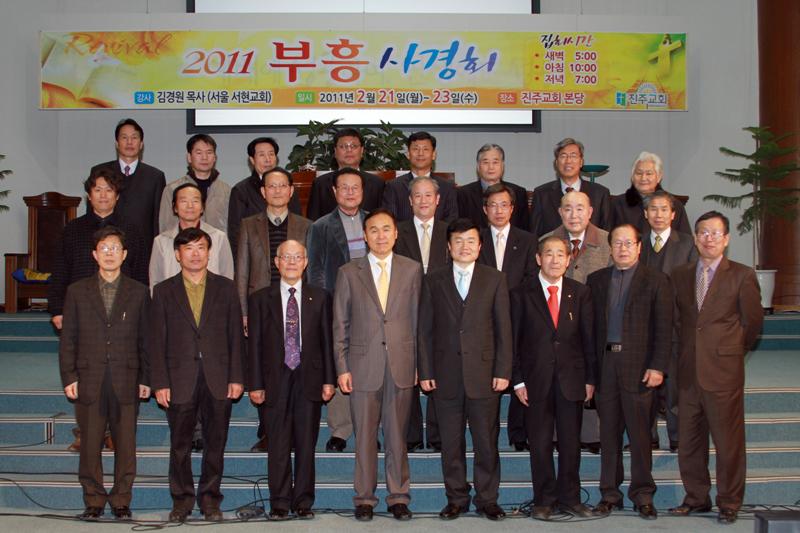 부흥성회트리밍20110221a8.jpg