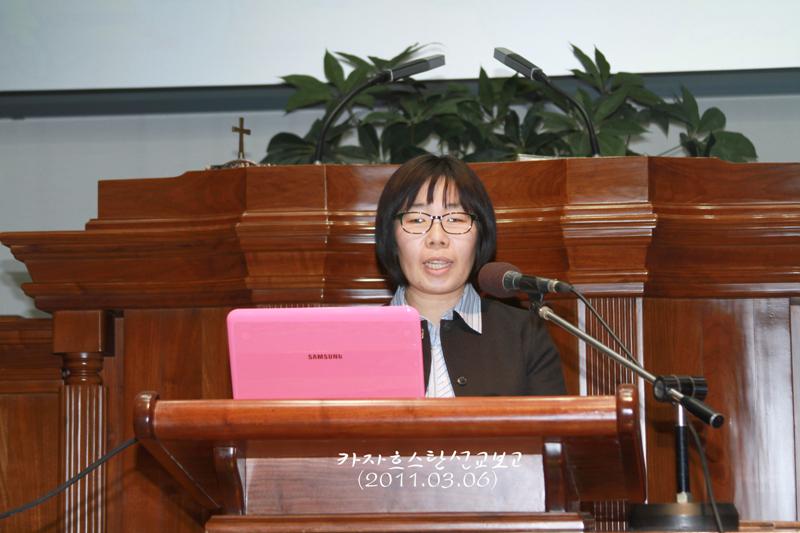 카자흐스탄선교보고20110306a1.jpg