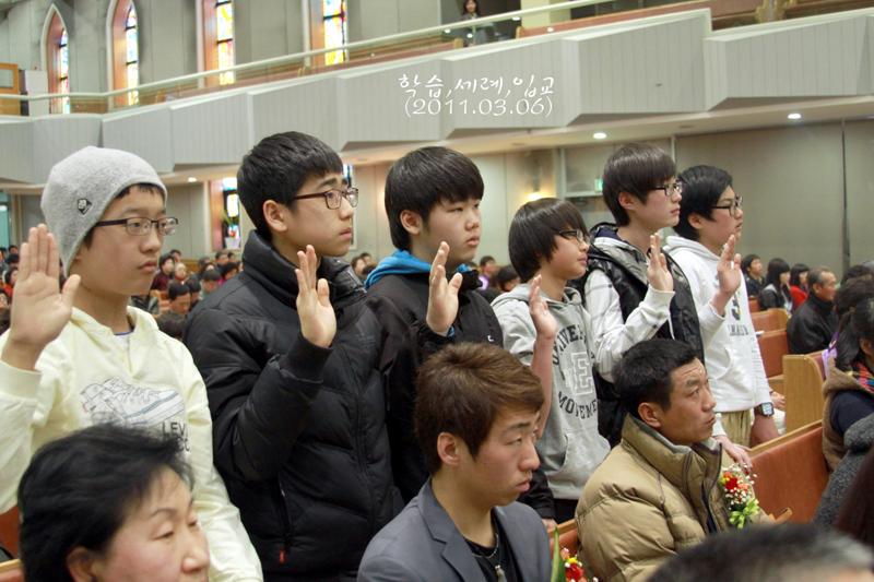 학습세례입교20110306a4.jpg