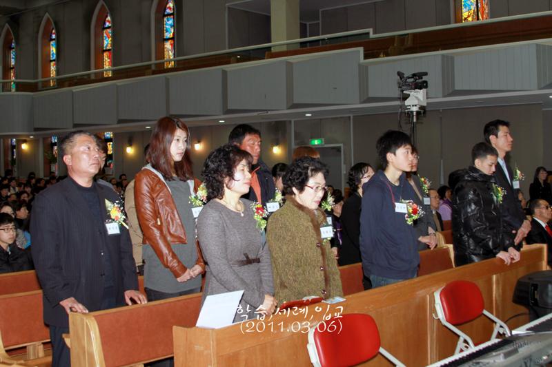 학습세례입교20110306a7.jpg
