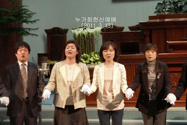 누가회헌신예배20110313a8.jpg