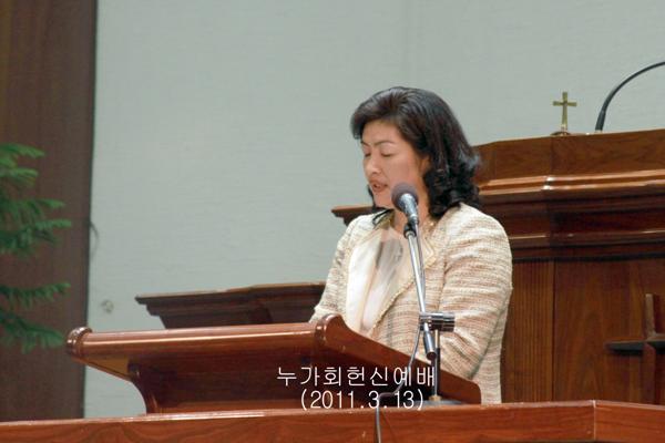 누가회헌신예배20110313a6.jpg