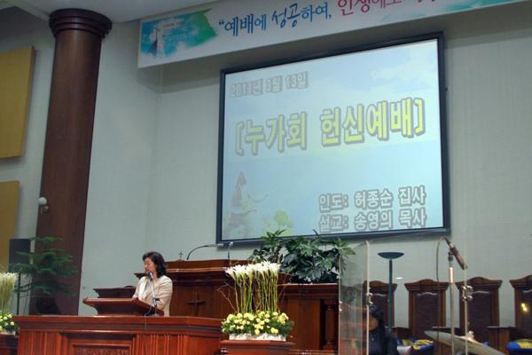 누가회헌신예배20110313a7.jpg