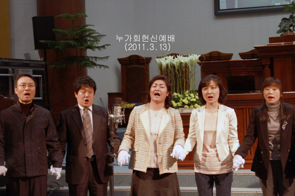 누가회헌신예배20110313a1.jpg