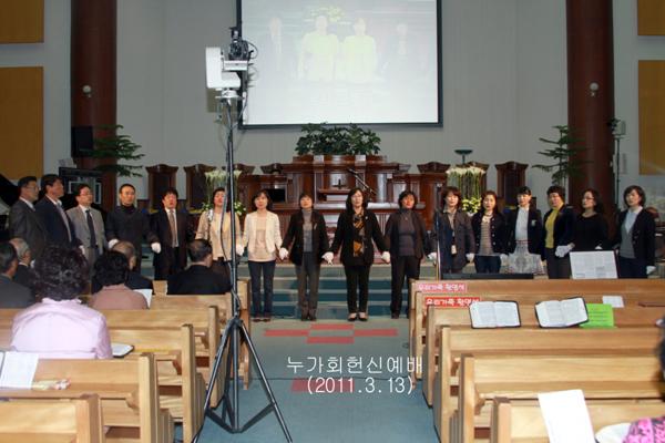 누가회헌신예배20110313a3.jpg