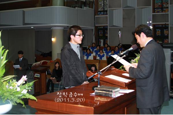 장학금수여20110320a1.jpg