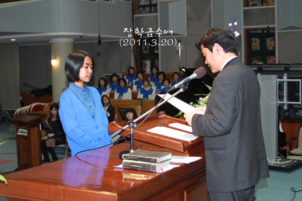 장학금수여20110320a5.jpg