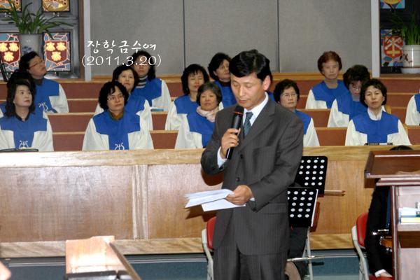 장학금수여20110320a6.jpg
