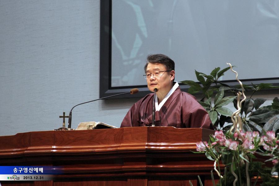 송구영신예배20131231a12.jpg