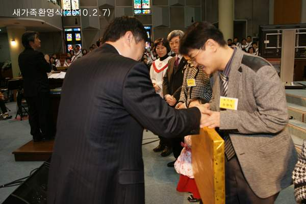 새가족환영식4(20100207).jpg
