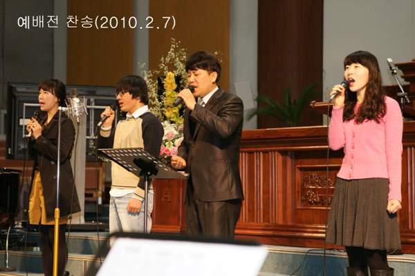 새가족환영식6(20100207).jpg