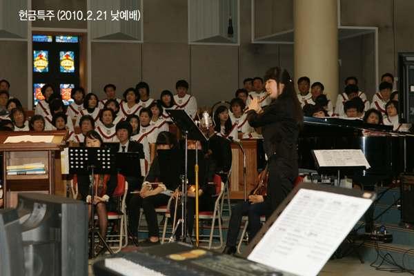 주일예배 헌금특주20100221.jpg