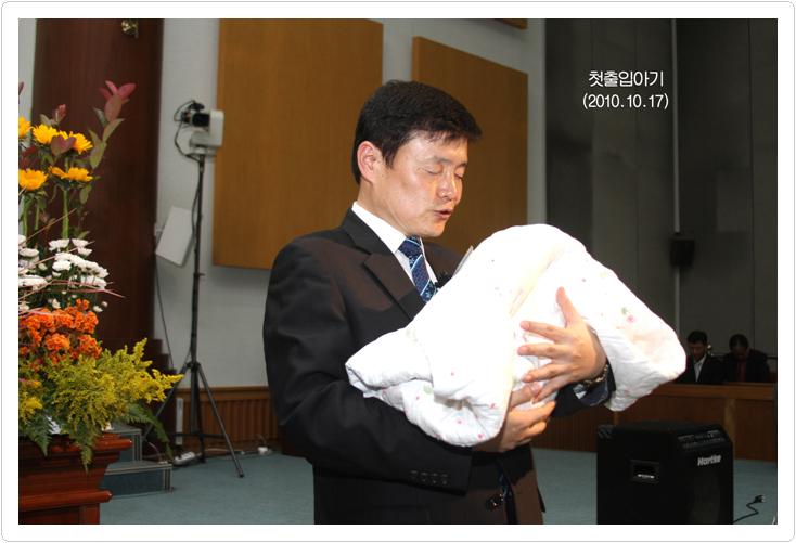 첫출입아기20101017a3.jpg