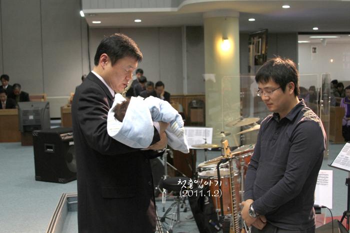 첫출입아기20110102a2.jpg