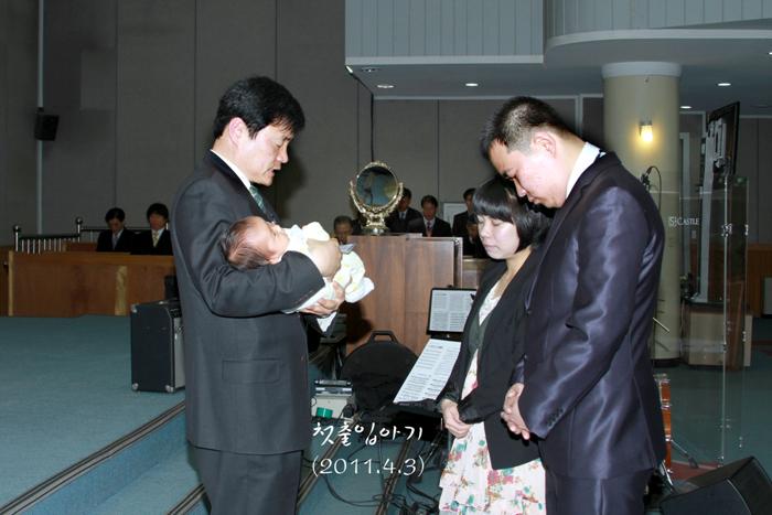 첫출입아기20110403a1.jpg