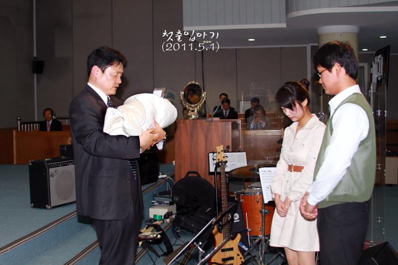 첫출입아기20110501a1.jpg