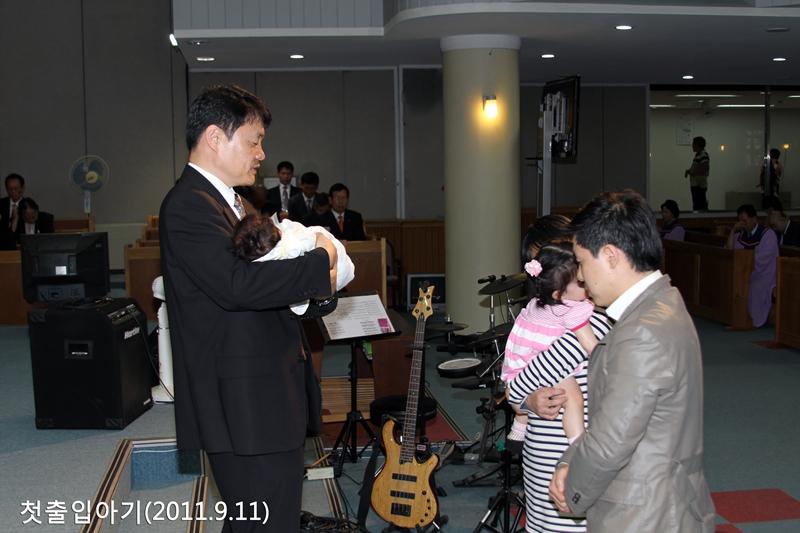 첫출입아기20110911a2.jpg